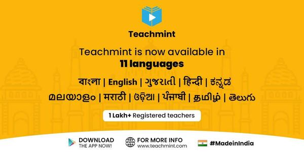 Teachmint- Now Available in 11 Languages